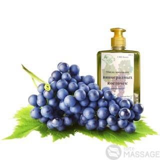 Масло масажне із виноградних кісточок (500 мл)