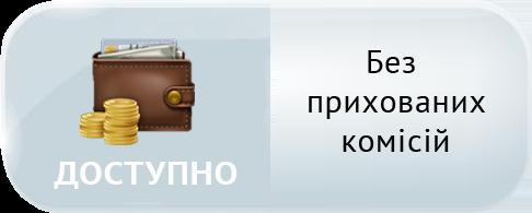 Кредит та розстрочка - магазин Елітмасаж