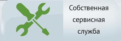 Постгарантийный сервис - Элитмассаж